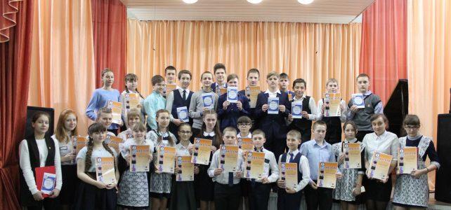 XI муниципальной этап  научно-практической конференции «Научно-технический потенциал Сибири».