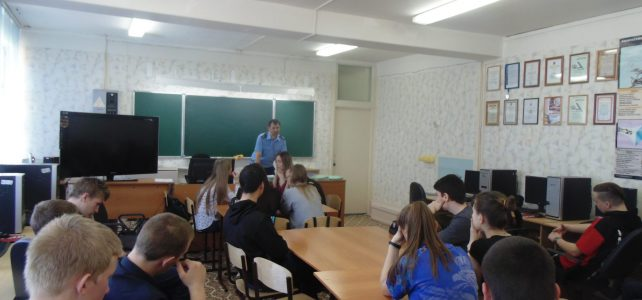 Лекция прокурора Балахтинского района