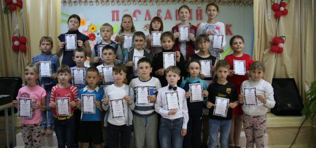 Третий школьный историко — краеведческий фестиваль «Иваны, помнящие свое родство».