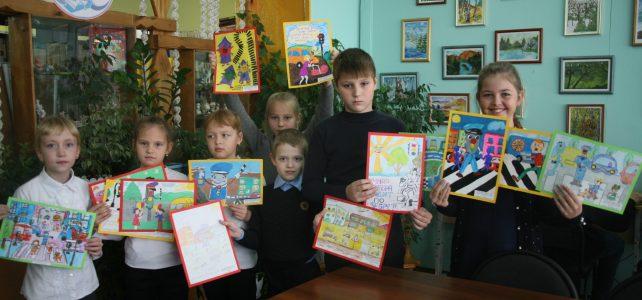 Районный конкурс рисунков «Внимание – дети!»