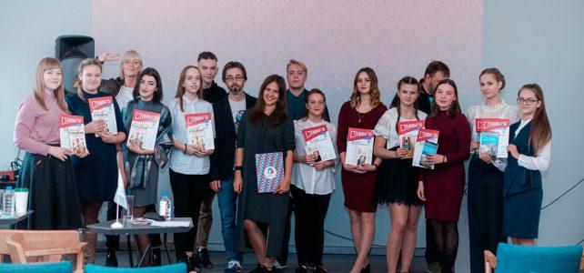 Полуфинал Чемпионата по чтению вслух «Страница 20»!