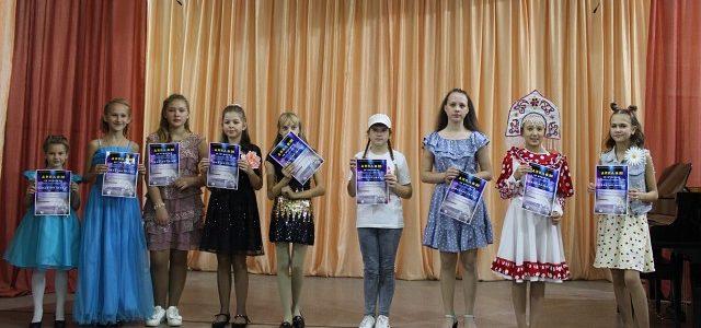 Конкурс юных вокалистов «Золотой голос»
