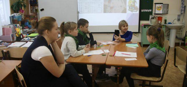 Модуль «Школы погружения» для обучающихся 2-4 классов