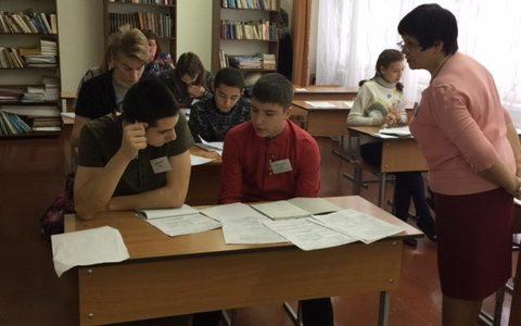Первое погружение школы «Пифагор» для 9-ти классников
