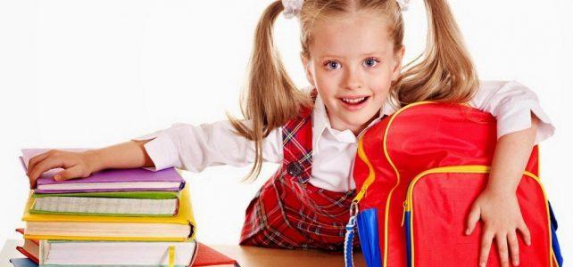 О приеме в первый класс  в Муниципальное бюджетное общеобразовательное  учреждение Кожановская средняя общеобразовательная школа в 2020-2021 уч.г.