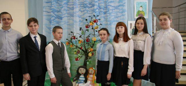 I районный фестиваль детского творчества «Мир, в котором мы живем»