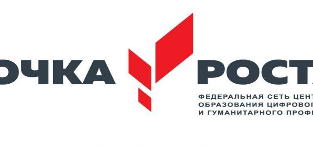 МБОУ Кожановская СОШ — участник федерального проекта «Современная школа»