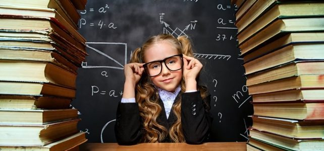 Государственные гранты для талантливых школьников