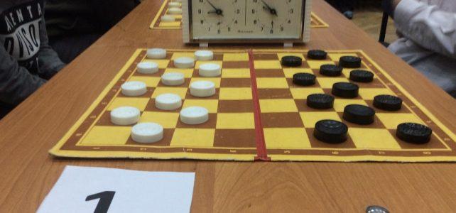 Чудо-шашки