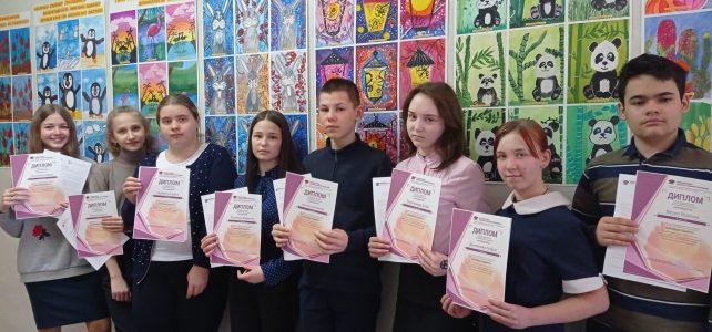 Всероссийский конкурс детского рисунка «Бережем планету»
